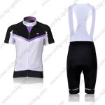 2011 Giordana Women Cycling Bib Kit
