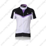 2011 Giordana Women Cycling Jersey