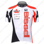 2012 Team BISSELL Cycling Jersey