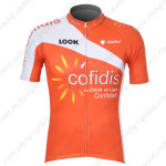 2012 Team COFIDIS Cycling Jersey