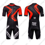 2012 Team GIANT Cycling Skinsuit