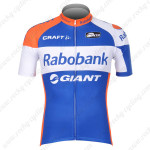 2012 Team Rabobank Cycling Jersey Blue