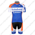 2012 Team Rabobank Cycling Kit Blue