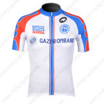 2012 Team RusVelo RUSSIA Cycling Jersey2012 Team RusVelo RUSSIA Cycling Jersey