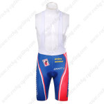 2012 Team SUBARU Cycling Bib Shorts Yellow Blue