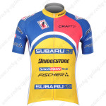 2012 Team SUBARU Cycling Jersey Yellow Blue