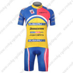 2012 Team SUBARU Cycling Kit Blue Yellow Pink