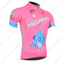 2013 Team ASTANA Bicycle Jersey Pink2013 Team ASTANA Bicycle Jersey Pink