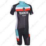 2013 Team BIANCHI Cycle Kit