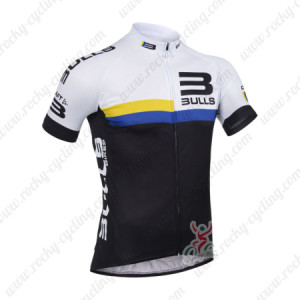 2013 Team BULLS Cycle Jersey