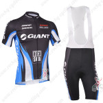 2013 Team GIANT Pro Cycling Bib Kit Black