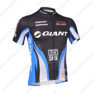2013 Team GIANT Pro Cycling Jersey Black