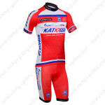 2013 Team KATUSHA Cycling Kit