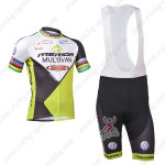 2013 Team MERIDA UCI Pro Cycling Bib Kit
