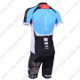 2013 Team NALINI Road Bike Kit Blue Black