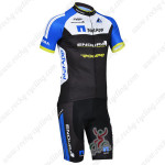 2013 Team NetApp Pro Bike Kit