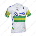 2013 Team ORICA GreenEDGE Cycling Jersey White
