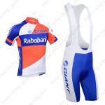 2013 Team RABOBANK Cycling Bib Kit
