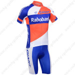 2013 Team RABOBANK Cycling Kit