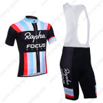 2013 Team RAPHA Cycling Bib Kit