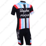 2013 Team RAPHA Cycling Kit Black
