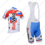 2013 Team RUSVELO Cycling Bib Kit