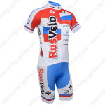 2013 Team RUSVELO Cycling Kit