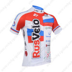 2013 Team RUSVELO Cycling Short Jersey