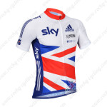 2013 Team SKY British Cycling Bib Kit