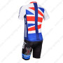 2013 Team SKY British Riding Kit