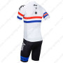 2013 Team SKY Pro Riding Kit White