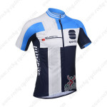 2013 Team SPORTFUL Pro Bicycle Short Jersey2013 Team SPORTFUL Pro Bicycle Short Jersey