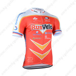 2014 RUSVELO Cycling Jersey