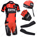 2014 Team BMC Pro Cycling Suit+Gears