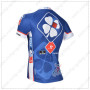 2014 Team FDJ Cycle Jersey