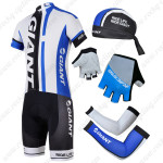 2014 Team GIANT Pro Cycling Set White Blue