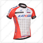 2014 Team KATUSHA Cycling Jersey