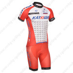 2014 Team KATUSHA Cycling Kit