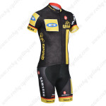2014 Team MTN Cycling Kit