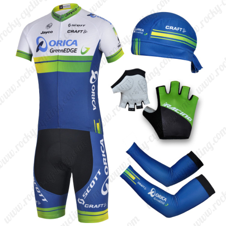 2014 Team ORICA GreenEDGE Pro Cycle Apparel Set Riding Jersey and ... 0e16d3b7d