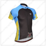 2014 Team Pearl Izumi Cycle Jersey Blue Black