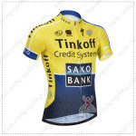 2014 Team SAXO BANK Cycling Kit Yellow Blue