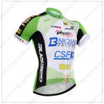 2015 Team Bardiani Cycling Jersey Green