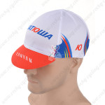 2015 Team KATUSHA Cycling Hat
