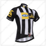 2015 Team MTN Cycling Jersey