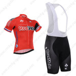 2015 Team RusVelo Cycling Bib Kit Red