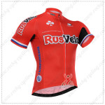 2015 Team RusVelo Cycling Jersey Red