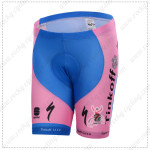 2015 Team Tinkoff SAXO BANK Women's Cycling Shorts Pink Blue