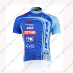 2010 FUJI Cycling Short Jersey