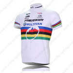 2011 MERIDA UCI Champion Bike Jersey White Rainbow